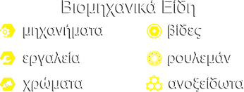 κυριακοπουλος-καρτα5.png