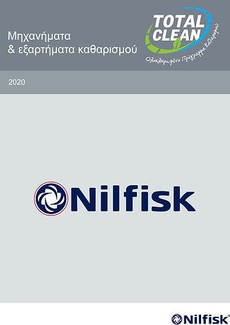 NILFISK2_edited.jpg