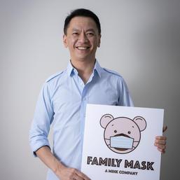 Teddy Chung