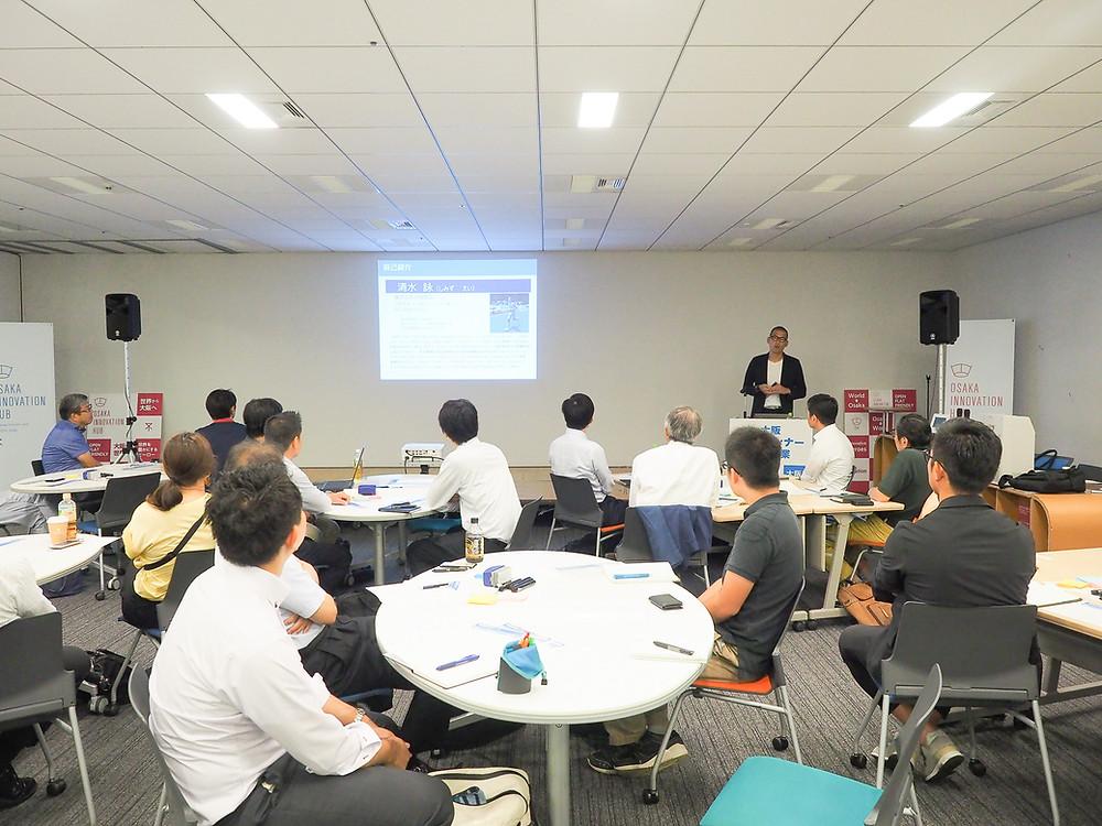 大阪トップランナー育成事業イベントレポートよりて