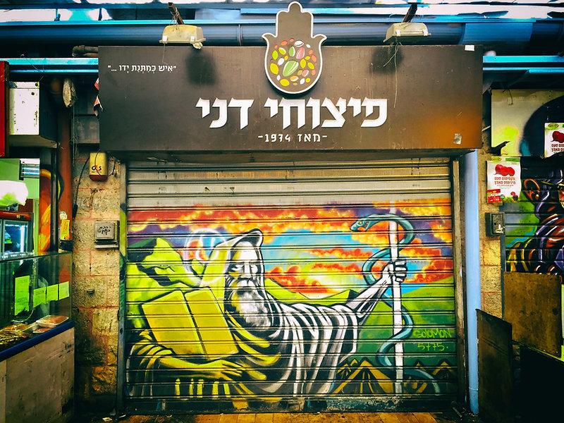 Jerusalem Israel Mahane Yehuda Markt Streetart Graffitti Moses Religious Artwork