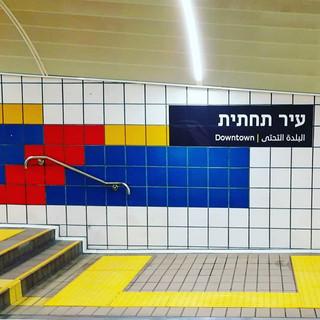 In Haifa gibt es übrigens die bisher einzige U-Bahn in Israel