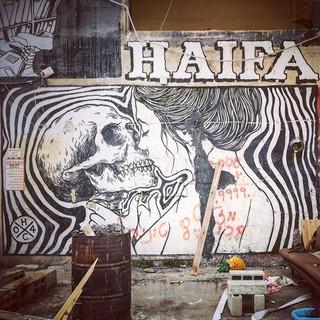 Für zwischendurch: nach Downtown und Grafittis anschauen