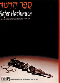 sefer hachinuch.png