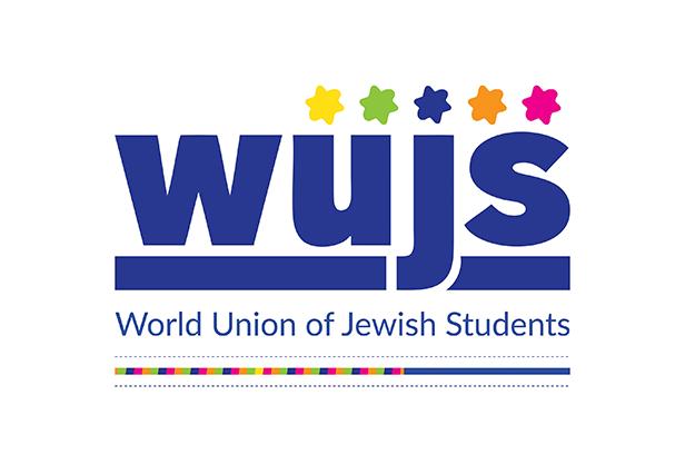 logo wjus.png