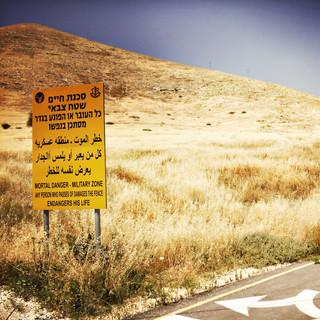 Das Grenzgebiet zu Syrien und Jordanien auf dem Weg nach Hamat Gader