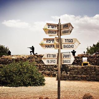 Die Sicherheitsanlagen am Mount Bental sind öffentlich zugänglich