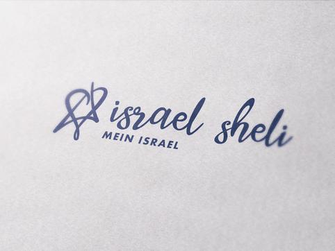israelsheli logo.png