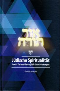 Juedische Spiritualitaet