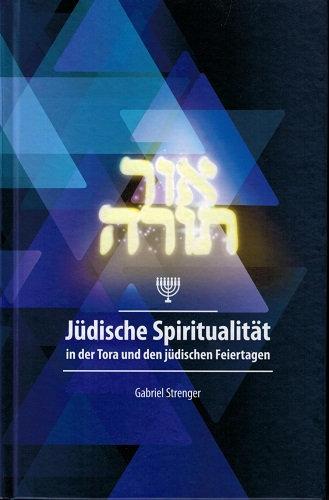 Jüdische Spiritualität - PDF
