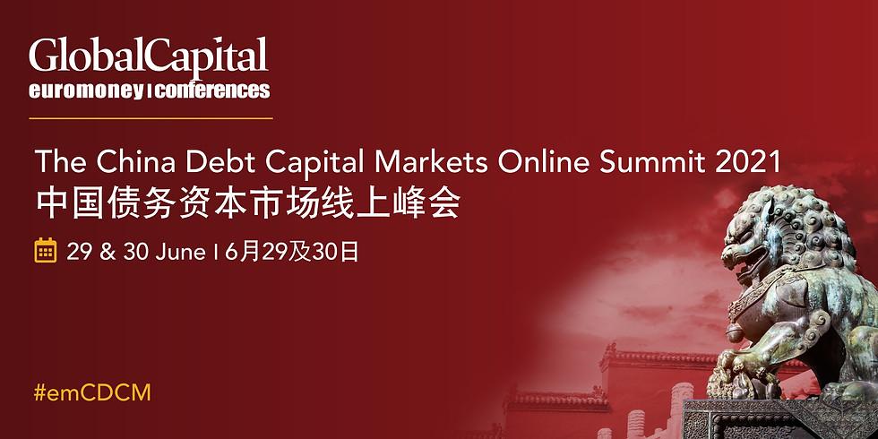 The China Debt Capital Markets Online Summit 2021