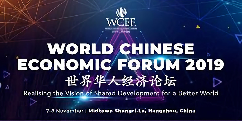 The World Chinese Economic Forum (WCEF)