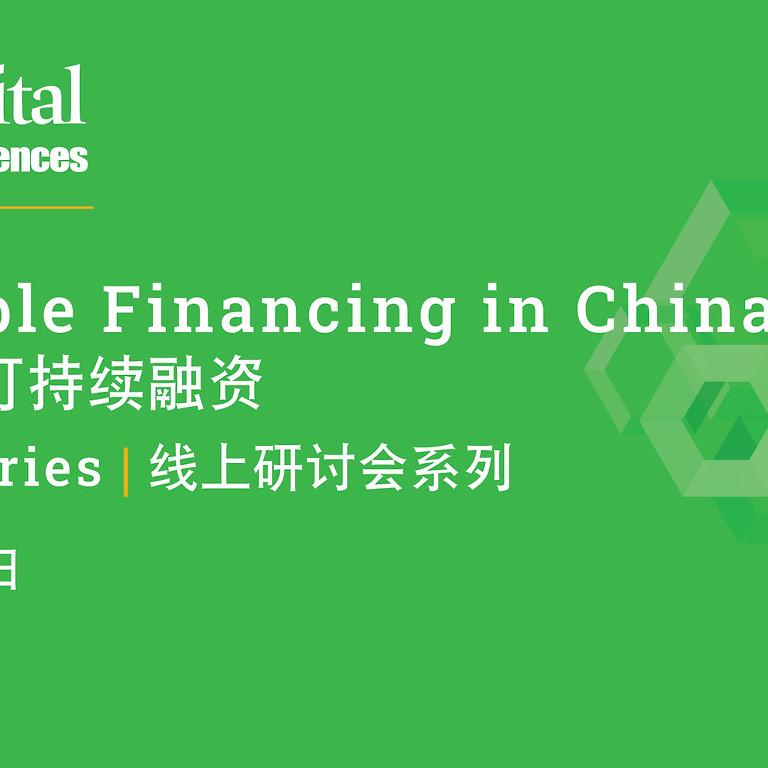 Sustainable Financing in China 2021 - Webinar Series