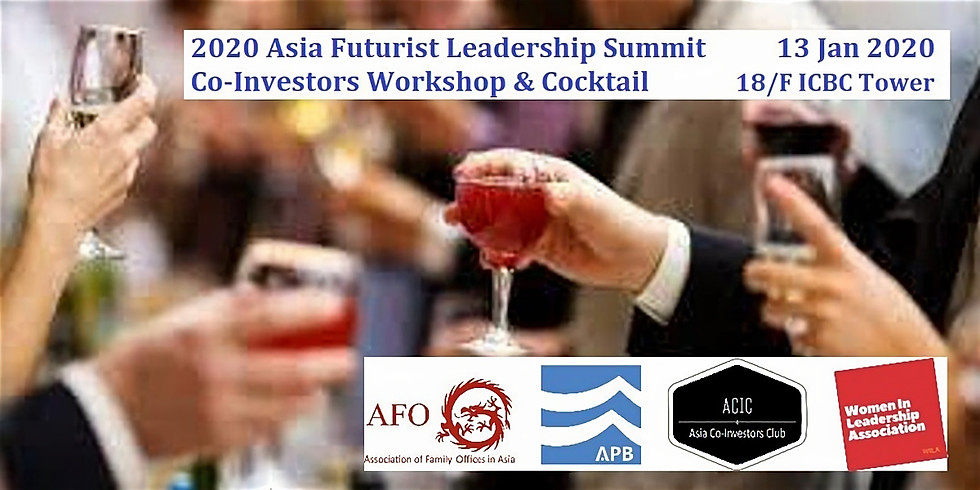 Co-Investors Workshop & Net-working Event