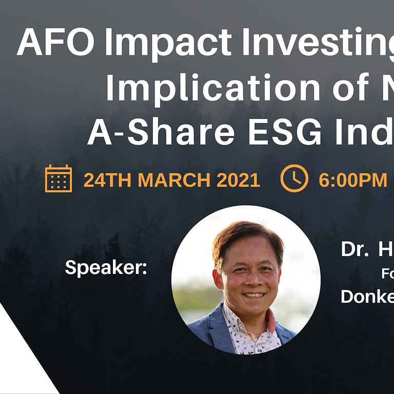 AFO Impact Investing Series: Implication of New A-Share ESG Indices