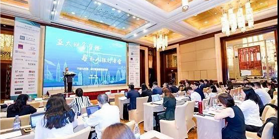 2019 Asia Pacific MFOs Industry Summit