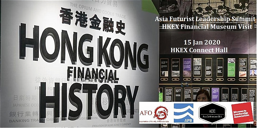 Visting HKEX Financial Museum