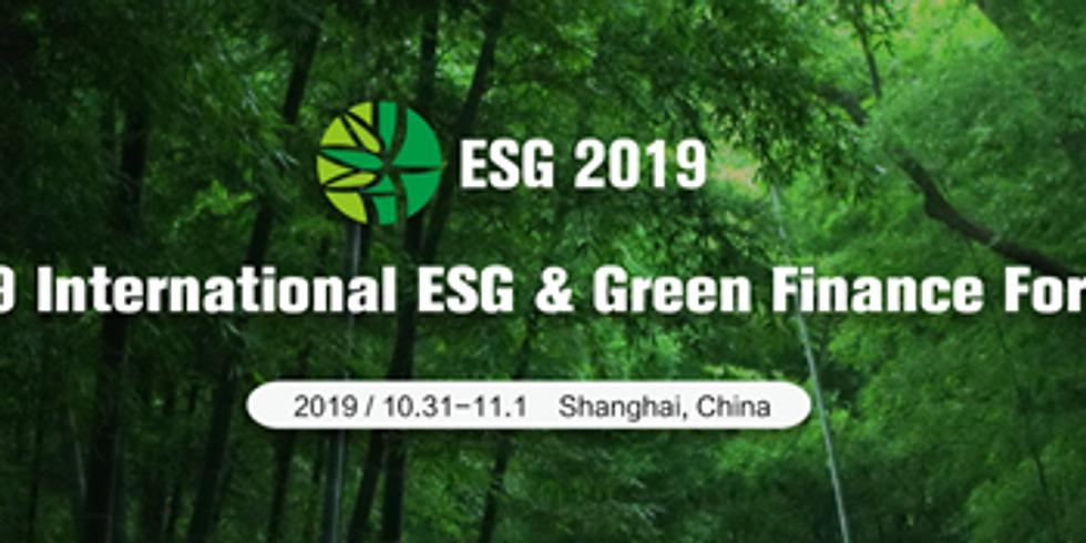 International ESG & Green Finacne Forum