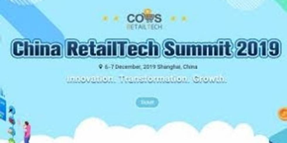 China RetailTech Summit 2019
