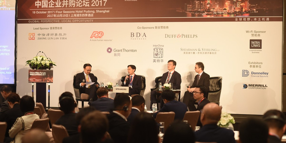 4th China M&A Forum