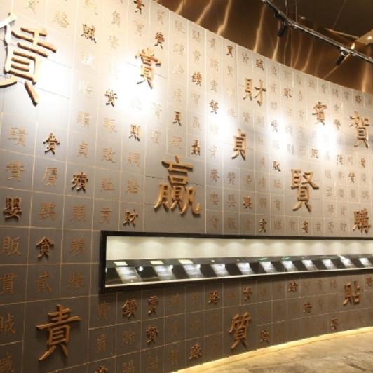 Understanding HK Financial System through Museum Visit & VIP Dinner