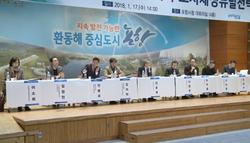 Pohang's New Deal Forum