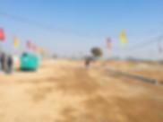 GBP Techtown Airport road Mohali Residen