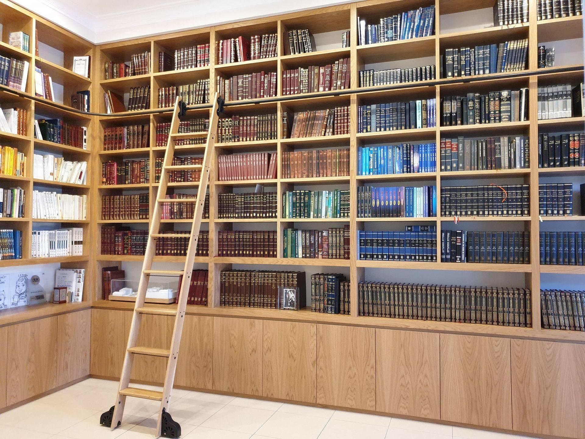 LEK Library 1