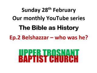 The Bible as History - our new YouTube series