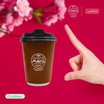 coffee upsize.mp4