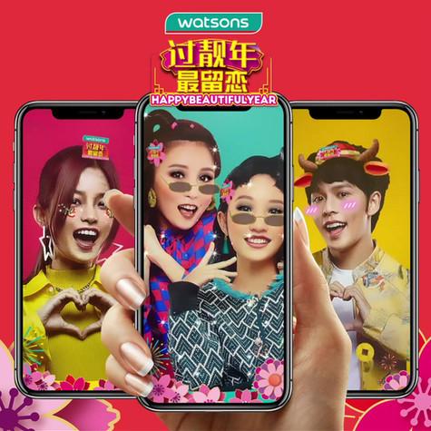Watsons Chinese New Year AR 2021