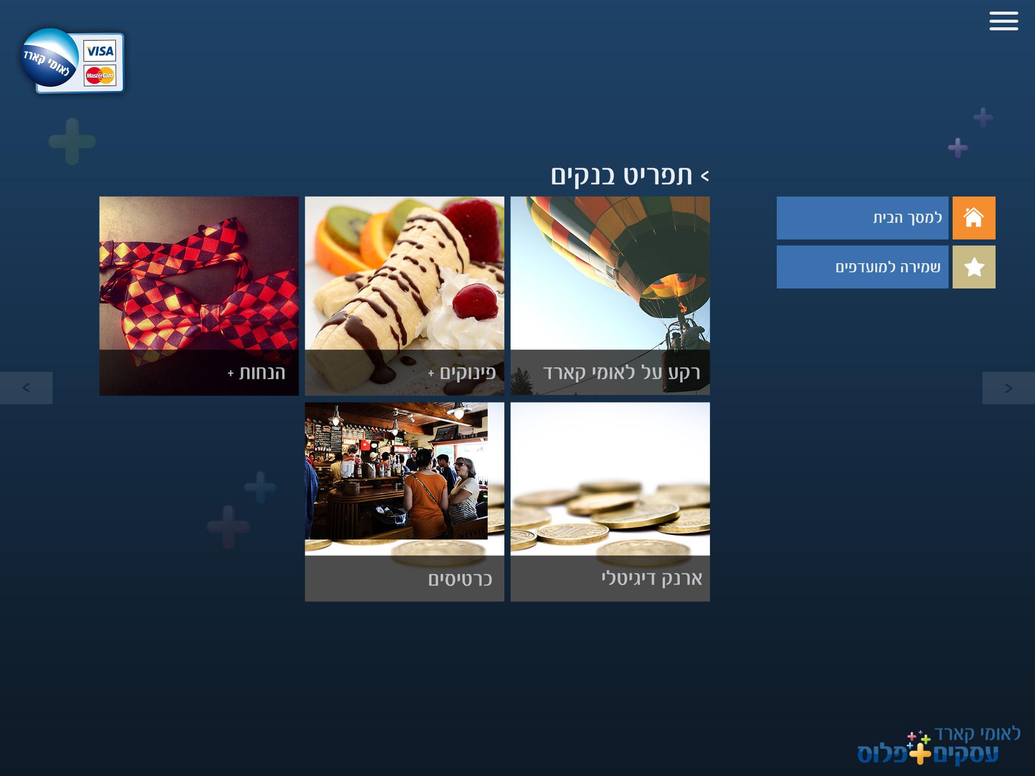 DesignMetro01.jpg