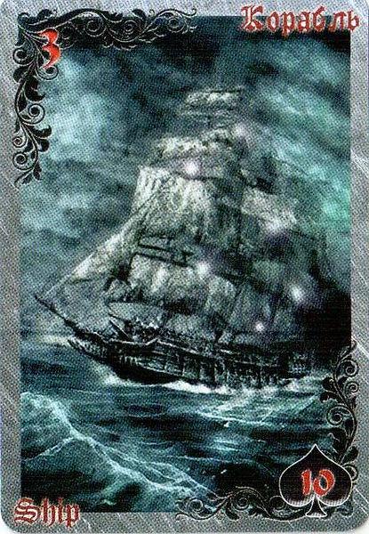 3-Корабль-Готический-Оракул-Ленорман-Тай