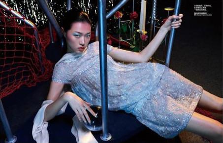 Harper's Bazaar China July 2014