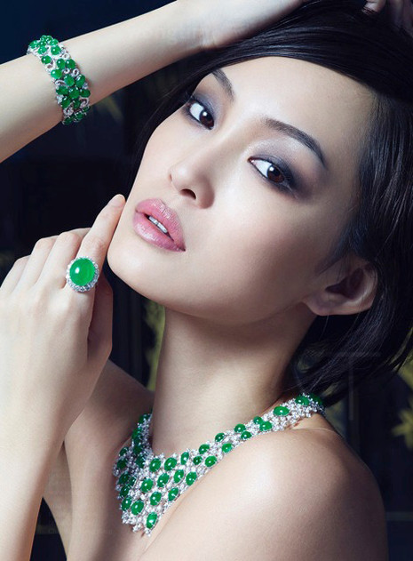 Baccarat Adorn Jewellery 2013