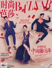 Harper's Bazaar China March 2016