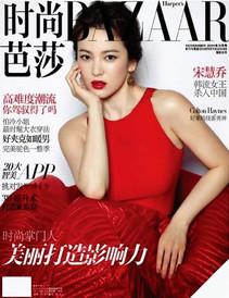 Harper's Bazaar China Nov 2014