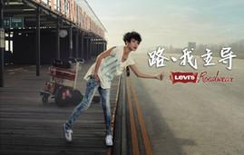 LEVI'S ROADWEAR