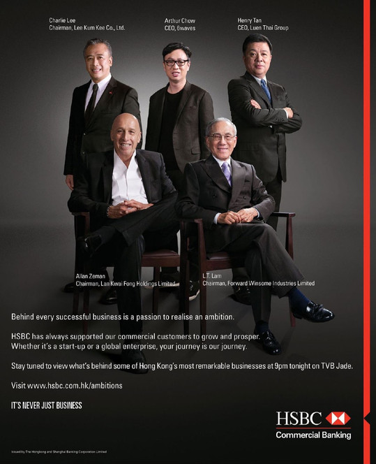 HSBC Commercial Banking