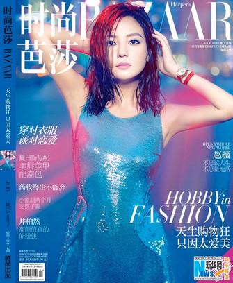 Harper's Bazaar China July 2015