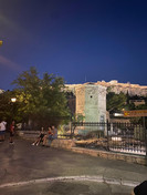 La colline de l'Acropole