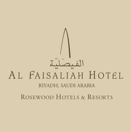 Al Faisaliah
