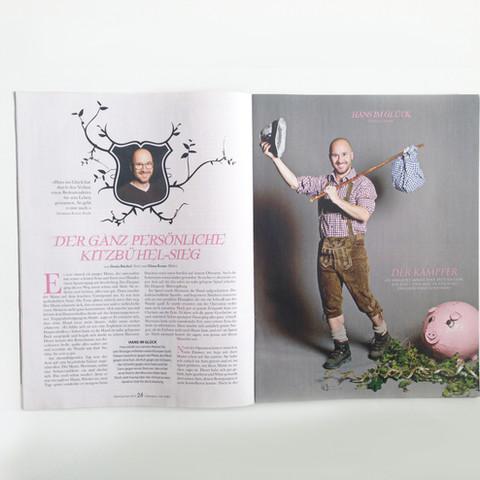 Magazin, Liechtenstein