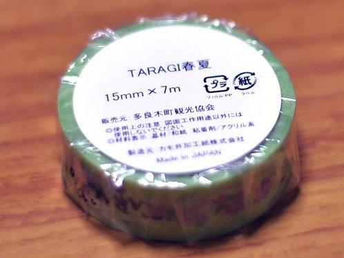 マスキングテープ TARAGI 春夏