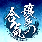 icon_護身の合気.png