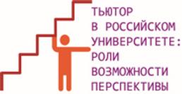 тьютор лого.png
