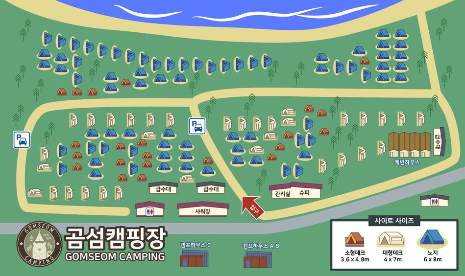 캠핑장1구역 배치도(수정).png
