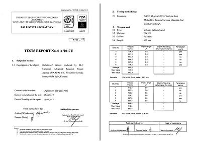 Test STANAG 2920 (1)