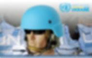 UN_helmet.jpg