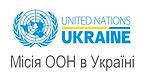 ООН_укр.jpg